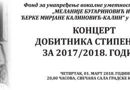 """Muzička produkcija: Koncert dobitnika stipendije fonda ,,Melanije Bugarinović"""""""