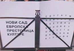 Muzička produkcija: Himna Oda Radosti, Novi Sad – Evropska prestonica kulture